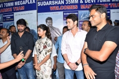 Maheshbabu-At-Sudarshan-Theatre-Maharshi (20)