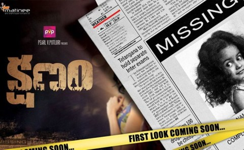 PVP's 'Kshanam' Press Note Details