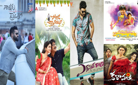 29-01-16 To 04-02-16 : Krishna Area Collections