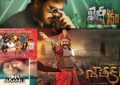 RTC X Roads Collections On 18/01