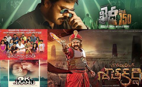 RTC X Roads Collections On 15/01