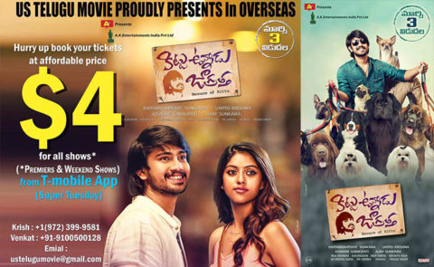 'Kittu Unnadu Jagratha' USA Schedules