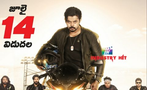Team5 Starring Cricketer Sreesanth To Release On July14th