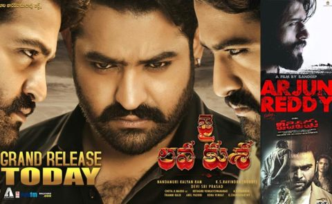 RTC X Roads Collections On 21/09/2017