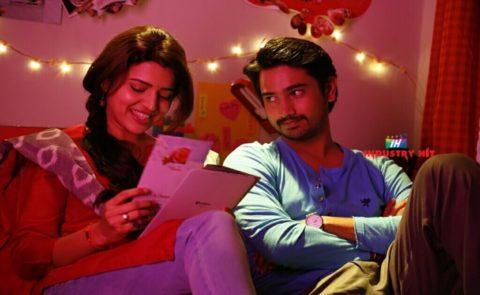 Raj Tharun's 'Rangula Ratnam' Produced By Annapurna Studios Is Getting Ready To Release For Sankranthi