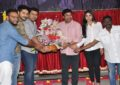 Juvva Movie First Look Launched by MegaStar