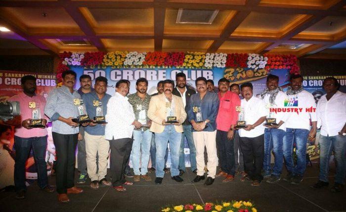 JaiSimha Movie Success Meet