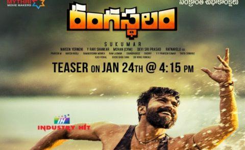 RamCharan's Rangasthalam Teaser On 24Jan At 4.15PM