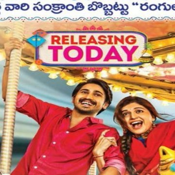 'Rangula Raatnam' Review