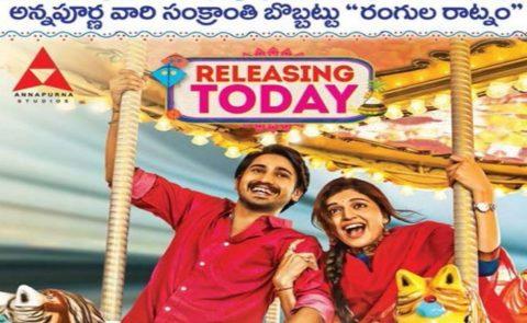 'Rangula Raatnam' Review