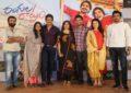 RangulaRaatnam Movie Pre Release Event