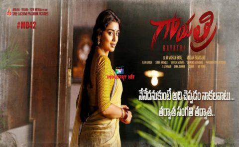 Shriya's simply graceful look from 'Gayatri'