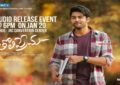 TholiPrema Audio Event Tomorrow At 6PM