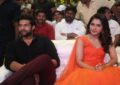 TholiPrema Audio Launch - Pics