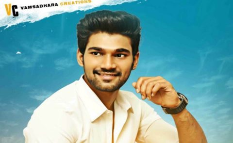BellamKondaSreenivas – Vamsadhara Creations ProductionNo1 Stills