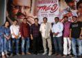Gayatri Movie Pressmeet - Pics