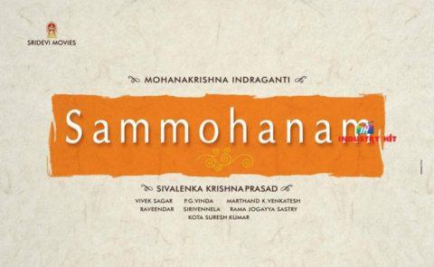 Sudheer-AditiRao-Indraganti Combo Movie Titled Sammohanam