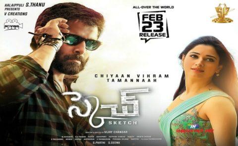 Sketch (Telugu) To Release On Feb23rd