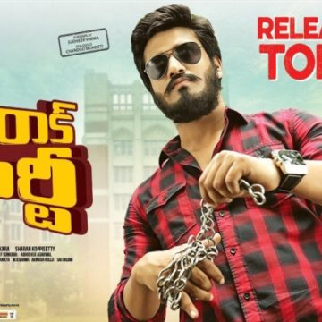Kiraak Party Movie Review
