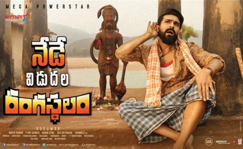'Rangasthalam' Movie Review