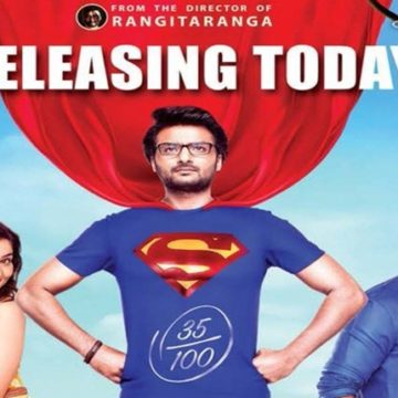 Rajaratham Movie Review