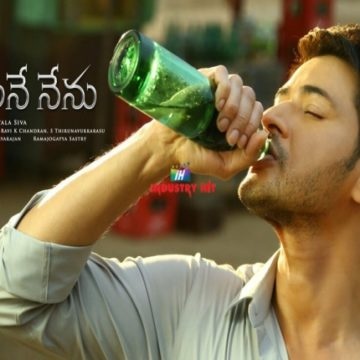 'Bharat Ane Nenu' Review