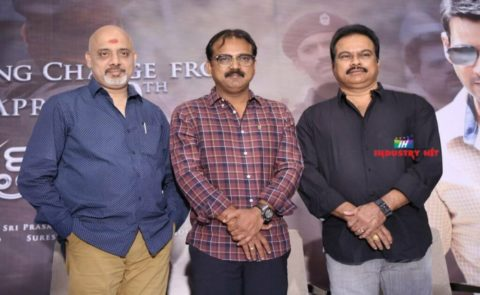 Bharath Ane Nenu – Pressmeet