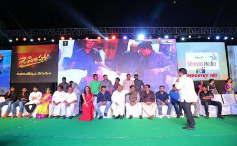 JaiSimha 100Days Celebrations