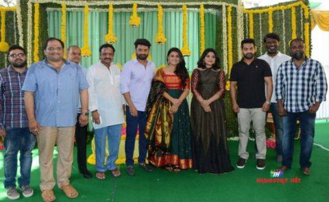 NandamuriKalyanRam New Movie Opening
