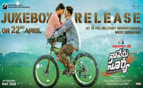 NPS Jukebox Release On April22nd At 4PM