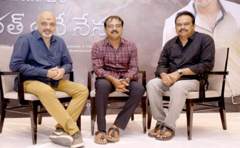 BharathAneNenu Pressmeet – Video
