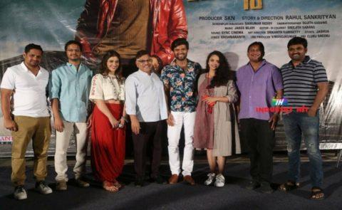 Taxiwala Trailer Launch