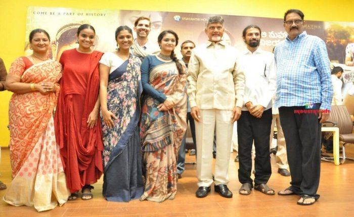 Mahanati Team Meet AP CM NCBN