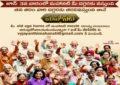 Mahanati Special Screenings To be Held at Old Age Homes
