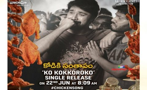 Vijetha – ChickenSong Release On Jun22nd