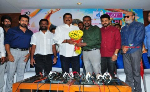 Chinna Babu Press Meet – Vizag Green Park Hotel