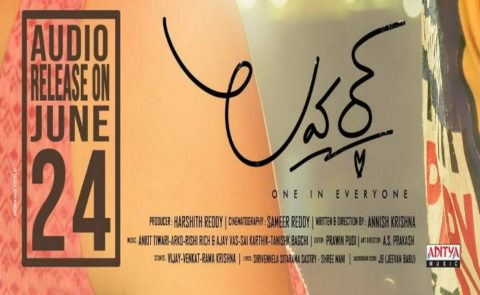 Lover Audio To Release On Jun24th