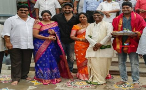 Naga Shourya New Movie Opening