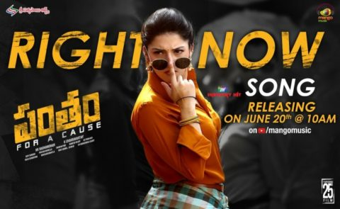 Pantham – Right Now Single Releasing On Jun20th At 10AM
