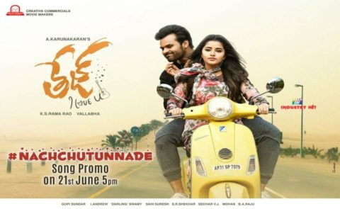 TejiLoveYou Song Nachuchutunnade Promo To Release On June21st