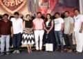BrandBabu Teaser Launch