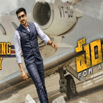 Pantham Movie Review