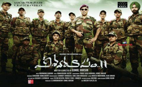 Kamal Haasan's 'Vishwaroopam-2' On August 10th