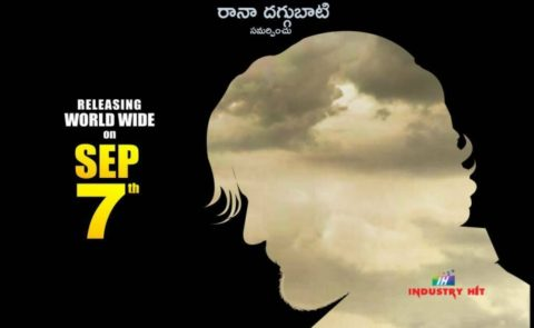 'C/o Kancharapalem' Release on Sept 7th