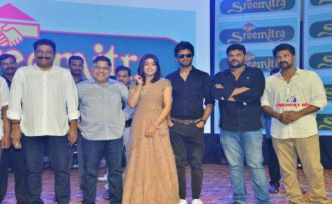 GeethaGovindam Pre Release Event