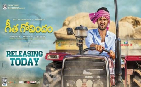 GeethaGovindam Releasing Today