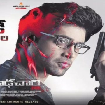 Goodachari Movie Review