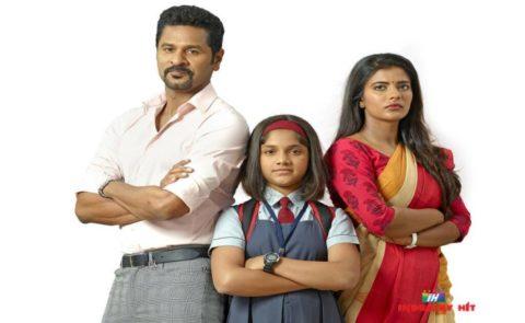 C Kalyan acquires Prabhudeva's 'Lakshmi' rights