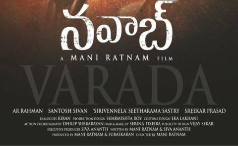 Aravind Swamy First Look From Mani Ratnam's Nawab