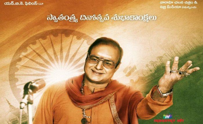 NBK in & as Legendary 'Nandamuri Tarakarama Rao' – NTRBiopic
